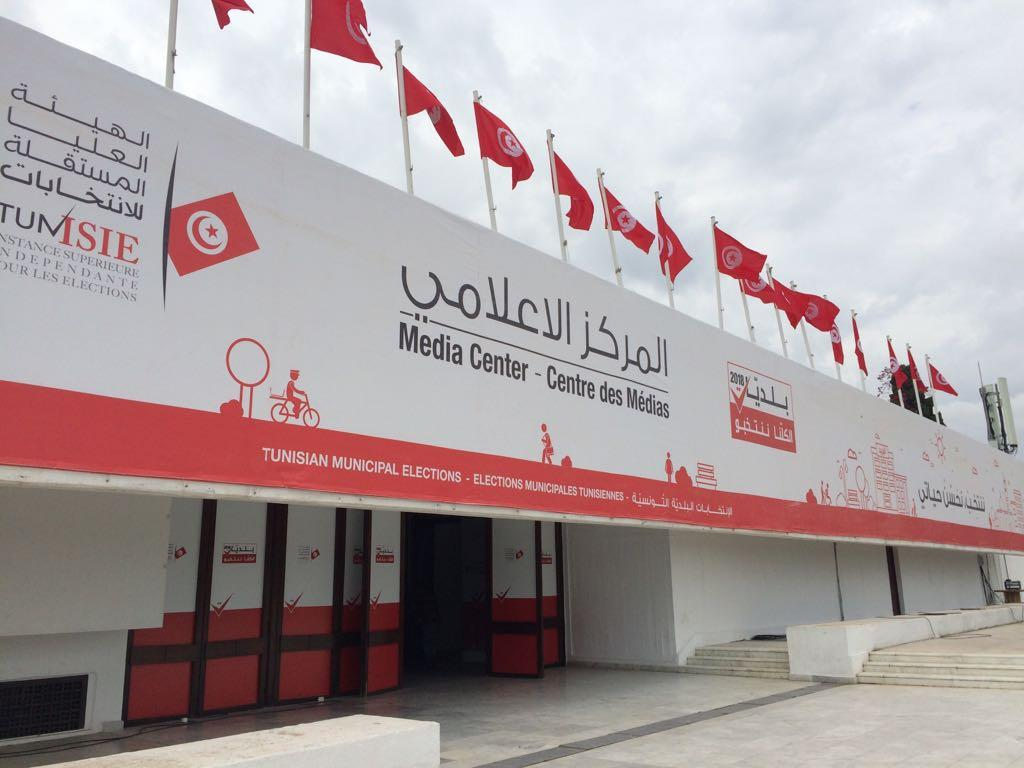 Tunisia elections 2018